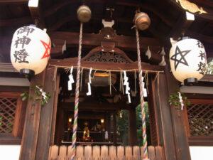 京都旅行2日目